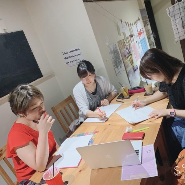 Lesson in Kagoshima