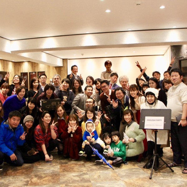 English party in Kagoshima