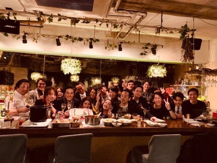 English party in Tokyo